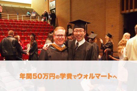 profile-卒業