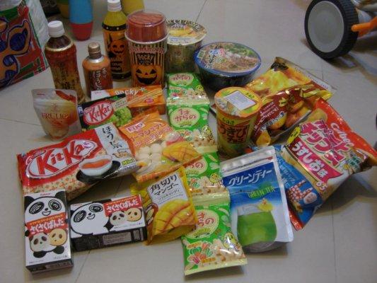 日本の食品の画像